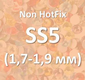 Стрази ss5 (1.7 mm-1.9 mm) Non HotFix