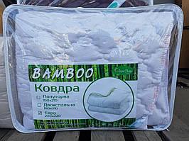 Мягкое полуторное одеяло с бамбукового волокна