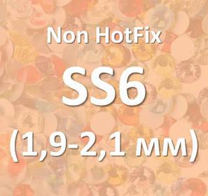 Стрази SS6 (1.9 mm - 2.1 mm) Non HotFix