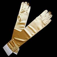 Золотые перчатки, длинные