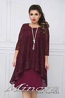 Нарядное женское платье костюмка вшитая накидка из сетки с люрексом Размеры:50,52,54,56