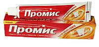 "Паста зубная ""Промис"" Против зубного камня 100 мл"