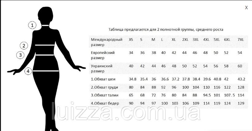 Зимний женский пуховик А-силуэт  46-54рр валюта, фото 2
