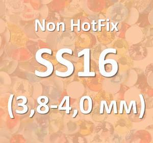 Стрази SS16 (3.8 mm - 4.00 mm) Non HotFix