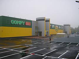 Выполнен проект строительства супермаркета и авторский надзор в г. Кировоград,  площадъ - 12500 м2,  в т.ч. - продуктовый супермаркет, супермаркет электроники и бутиковая зона.