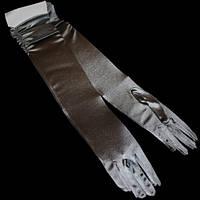 Серебряные перчатки, длинные