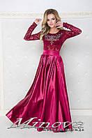 Вечерний костюм блуза гипюр + длинная юбка атлас Размеры:42, 44, 46
