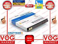 Аккумулятор Craftmann Fly BL5308 (E146) 1000mAч