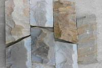 Песчаник Лапша рустованная 100 мм