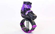 Ботинки на пружинах Фитнес джамперы Kangoo Jumps SK-901H-V, фото 3