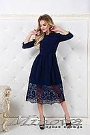 Платье женское нарядное  креп-костюмка, украшено кружевом-макраме Размеры:42, 44, 46, 48, 50