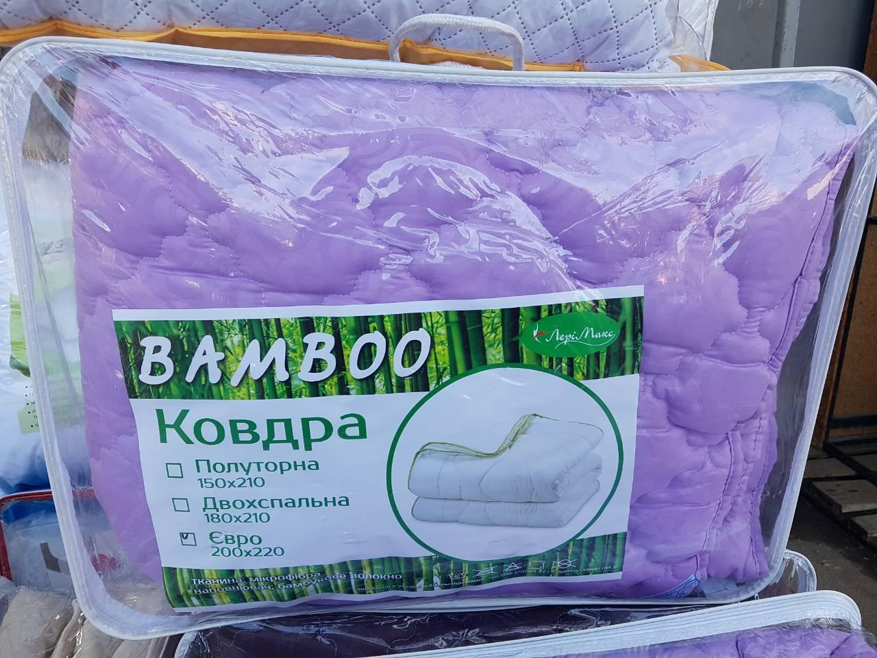 Мягкое двухспальное одеяло из бамбукового волокна новинка сезона