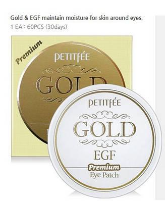 Гидрогелевые патчи для век EGF Petitfee Gold & EGF Eye Premium  60шт