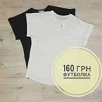 Женские футболки для кормления 100% хлопок
