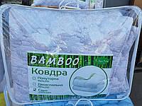 Двухспальное одеяло из бамбукового волокна от производителя