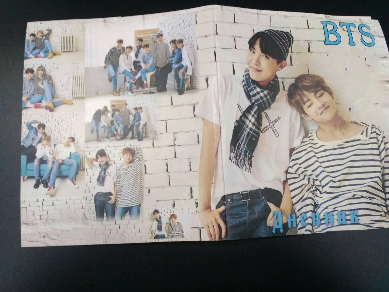 Щоденник шкільний BTS