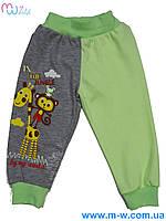 Штаны  для малышей  My World