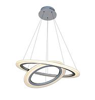 Люстра LED 50Вт 4500К-660 TM POWERLUX