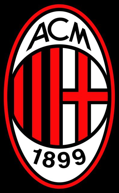 Футбольная форма Милана, сезон 2016-2017