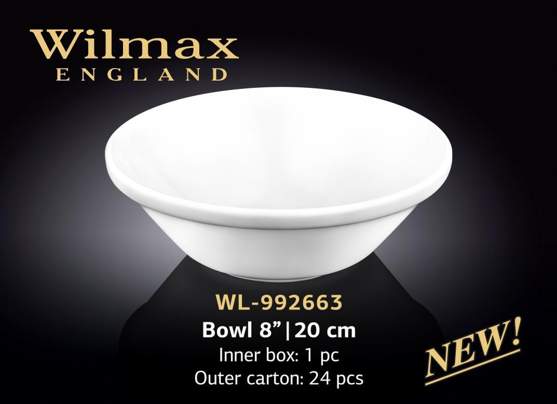 Салатник фарфоровый Wilmax 20 см