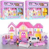Игровой набор Кукольный домик с мебелью