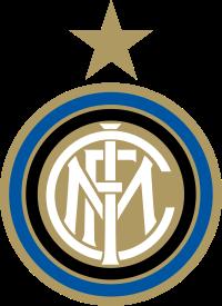 Футбольная форма Интера, сезон 2016-2017