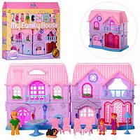 Игровой набор Кукольный домик My Family House