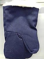 Рукавицы утепленные синие