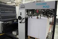 Четырехкрасочная офсетная машина  MAN Roland R 704 3b