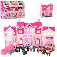 Игровой набор Кукольный домик Мой милый дом
