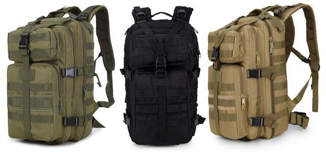 рюкзак тактический армейский походный