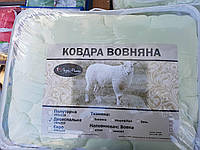 Мягкое полуторное одеяло из овечьей шерсти