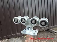 Усиленная каретка для откатных ворот ( 303 подшипник)