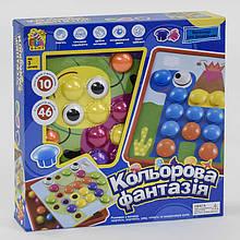 Мозаика для самых маленьких Fun Game