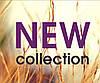 Новая коллекция осень-зима 2017 уже в продаже!
