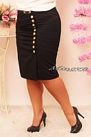 """Юбка """"Gretta""""костюмная ткань+декор пуговки Размеры: 50,52,5,56"""