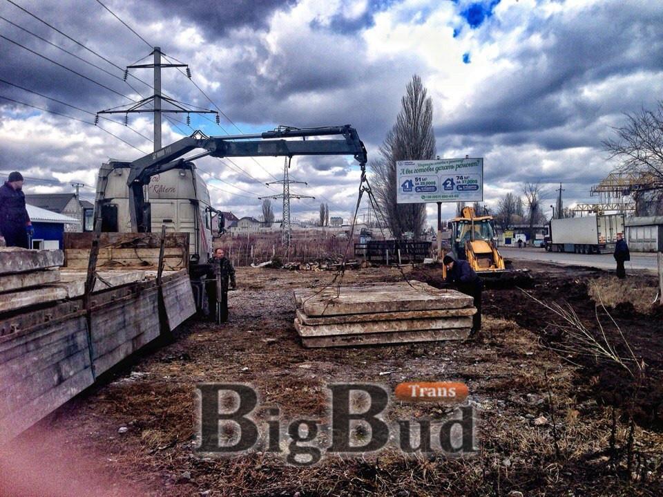 Дорожные плиты б/у Киев