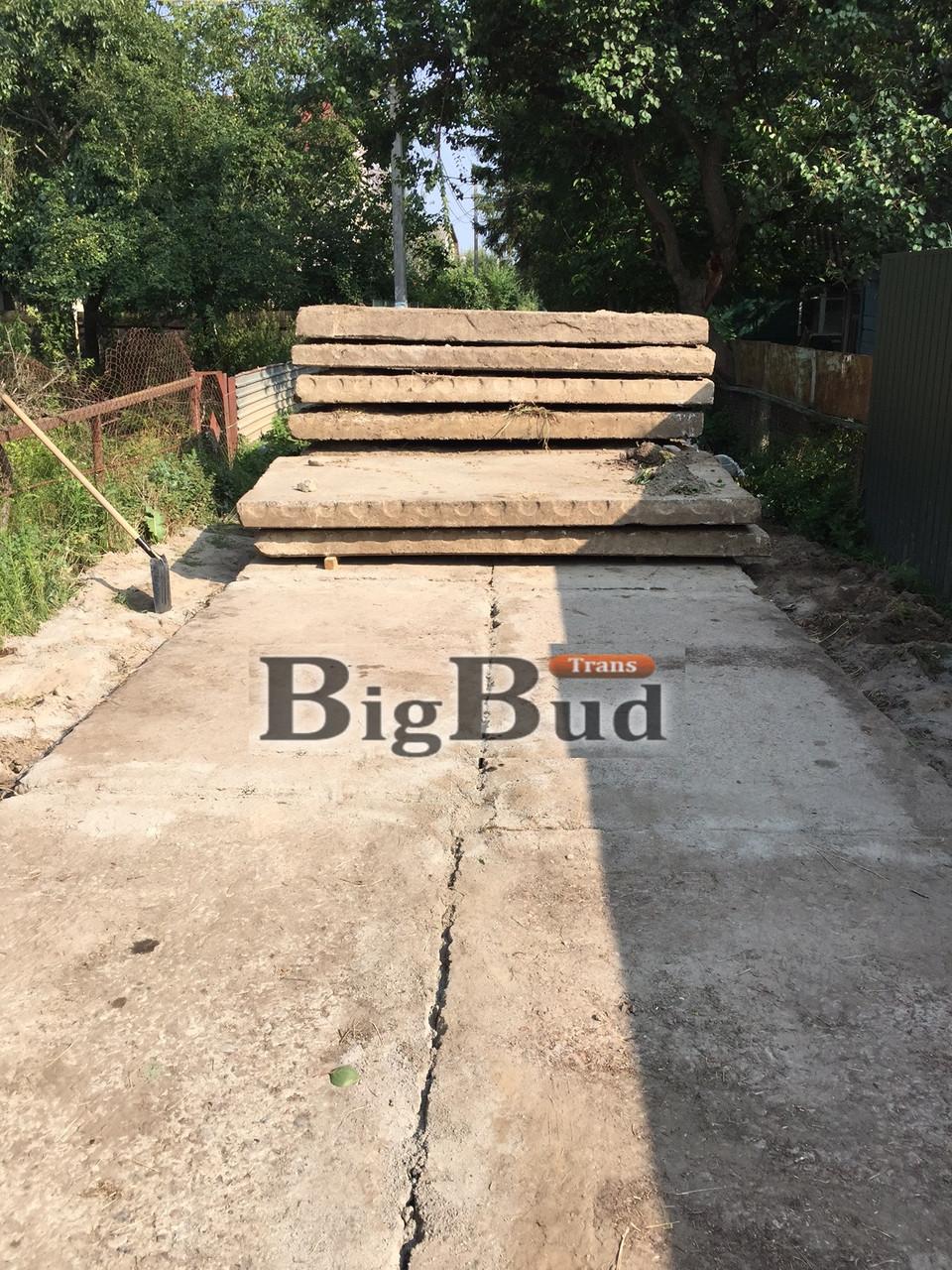 Укладка дорожной плиты, устройство дороги из плиты
