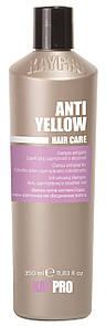 KayPro Anti Yellow Против желтизны, 350 мл