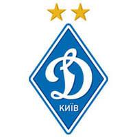 Футбольная форма Динамо Киев, сезон 2016-2017