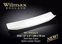 Блюдо для сервировки прямоугольное в форме лодки Wilmax 30*10 см