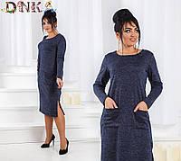 Весеннее платье с карманами и разрезами