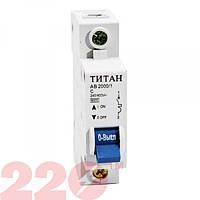 Автоматический выключатель 1Р 6А (6кА) Титан