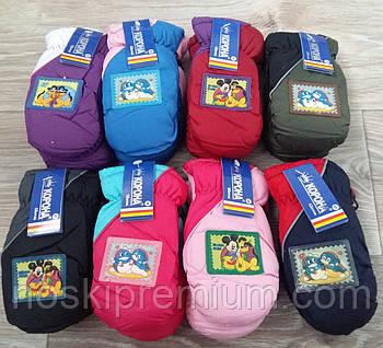 Детские рукавички дутики Корона, ассорти, размер S, 8080