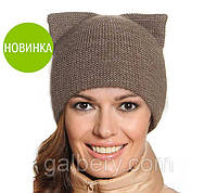 Женская вязаная шапка-кошка