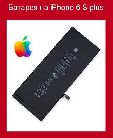 Батарея на iPhone 6 S plus, фото 2
