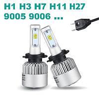 LED лампы S2 2шт. 8-ое поколение. H1, H3, H7, H11, 9005 ...