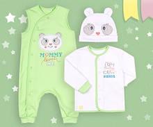 Костюми та комплекти для малюків