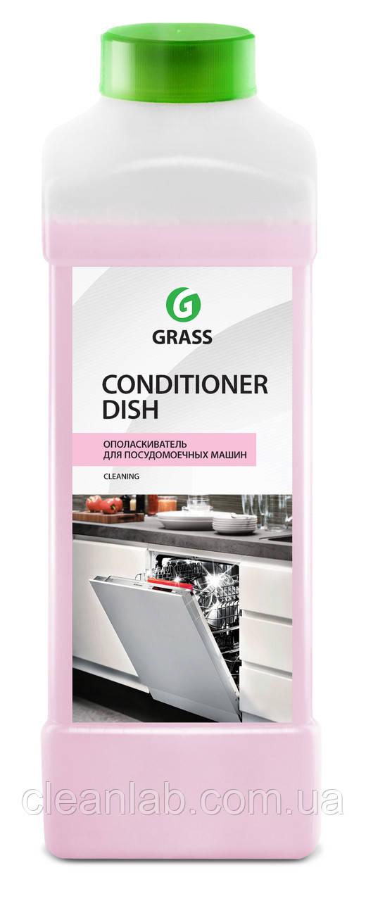 Ополаскиватель для посудомоечных машин Grass  Conditioner Dish