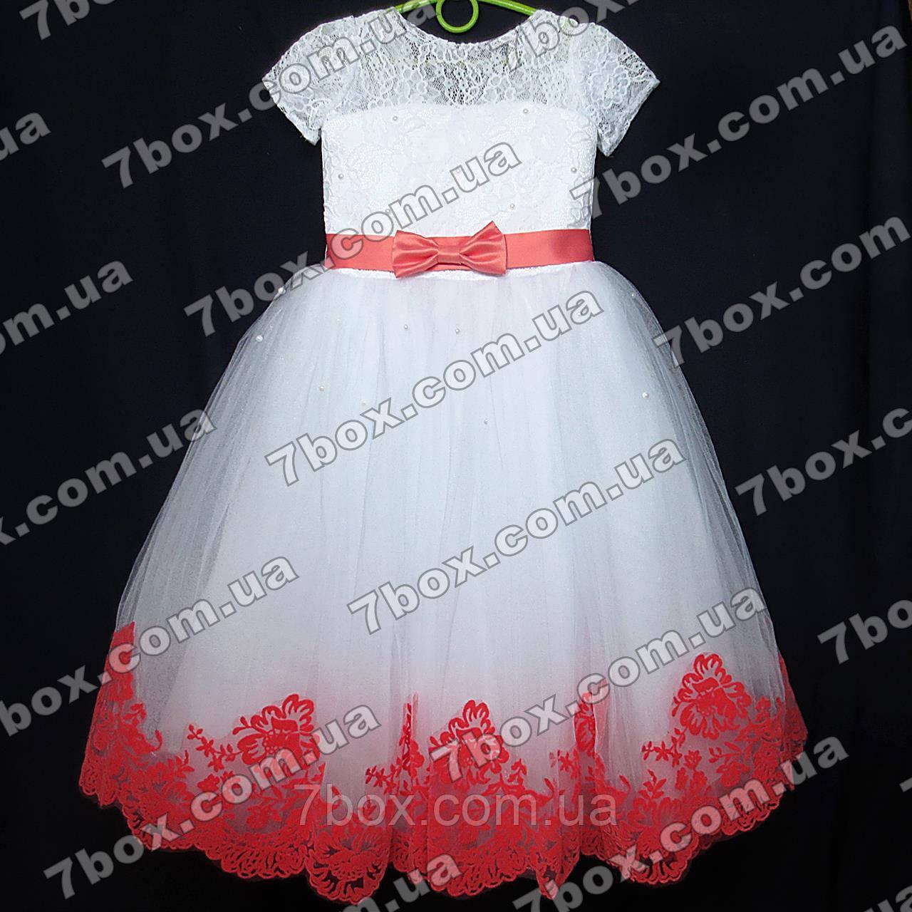 Детское нарядное платье бальное Бархатное (белое+коралловый) Возраст 6-7 лет.